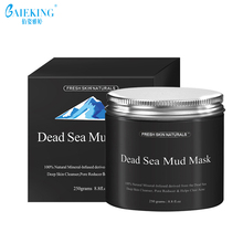 Dead Sea Mud Mask Deep Cleaning Black Mask Hydrating Acne Blemish Clearing Moisturizer Nourishing Skin Care Pore Face Cleaner(China)