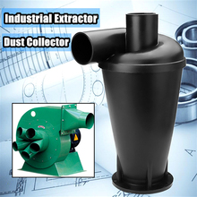 Filter Dust Collector Woodworking For Vacuums Dust Extractors Separator #255173(China)