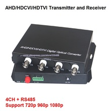 1080P HD AHD CVI TVI Fiber optical video converter, 4 Channel Video Optical Conveter with Reverse RS485 Data Single Mode 20KM