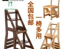 Real wood chair of creative household multi-layer multi-purpose ladder pine dual-use folding deformation chair stool chair stair