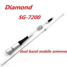 Diamond SG-7200 DUAL BAND Mobile Car Ham Radio PL259 Antenna VHF UHF 2m / 70cm 150W for Car Radio Yaesu ICOM TYT WOUXUN SG7200