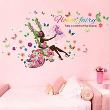 Colorful Butterfly Fairy Flower Girl Swing DIY Removable Wall Stickers Living Room TV/Sofa Backdrop Home Decor Mural Decal(China)