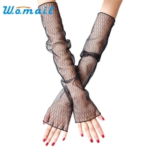 Womail Women's Fashion Summer Anti-UV Lace Arm Warmers Long UV arm sleeves for women Girls Drop #20 Gift
