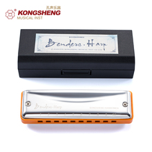 KONGSHENG Diatonic Harmonica Blues Harp Mouth Organ 10 Holes Orange Key of C/D/E/F/G/A/Bb Reed with Box Woodwind Instrument(China)