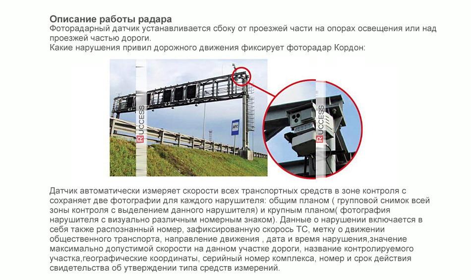 Ruccess Anti Radar Detector with GPS Speed Camera Detector Hidden Design 360 Degree X Ka L CT 2 in 1 Car Detector for Russia1 (13)