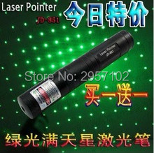 Buy Portable 3 Mile Range 532nm 50000mw Green Laser Pointer Laser Pen Dot Visible Beam 851 PPT Teaching Educational Tool for $8.10 in AliExpress store