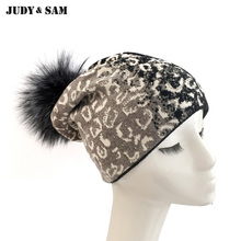Hot Sale Leopard New Style Bobble Beanie with Silver Fox Fur Pompom Winter Adult Angora Blend Knit Hats and Caps