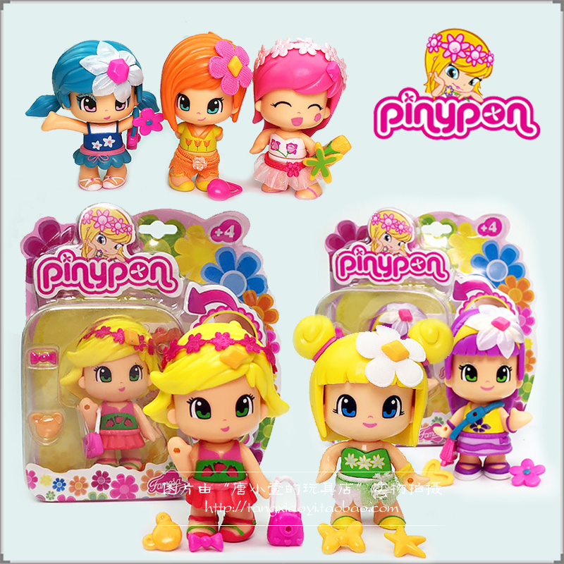 china rc toys with Pinypon on Yiwu Toys Market furthermore Europe And USA Cute Girl Sexy Leather   Lace Women Lingerie  Lady Underwear fashion Pyjamas 9109 besides 32695909620 additionally Articulate Game besides 32823357549.