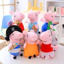 6pcs Pepa Pink Pig Plush Toy Figures Pink Pig Family Daddy Mummy George Pig Plush Stuffed Toys Children Gift Baby Doll