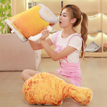 Cute Beer cups plush pillow Cushion Simulation food plush toys birthday gift for Children(China)