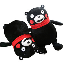 Soft Cute 20cm Black Cartoon Kumamon Bear Stuffed Doll Plush Toys Kids Birthday Gift