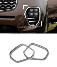 2pcs ABS Exterior Front Fog Light Cover For Kia Sportage 2016 2017