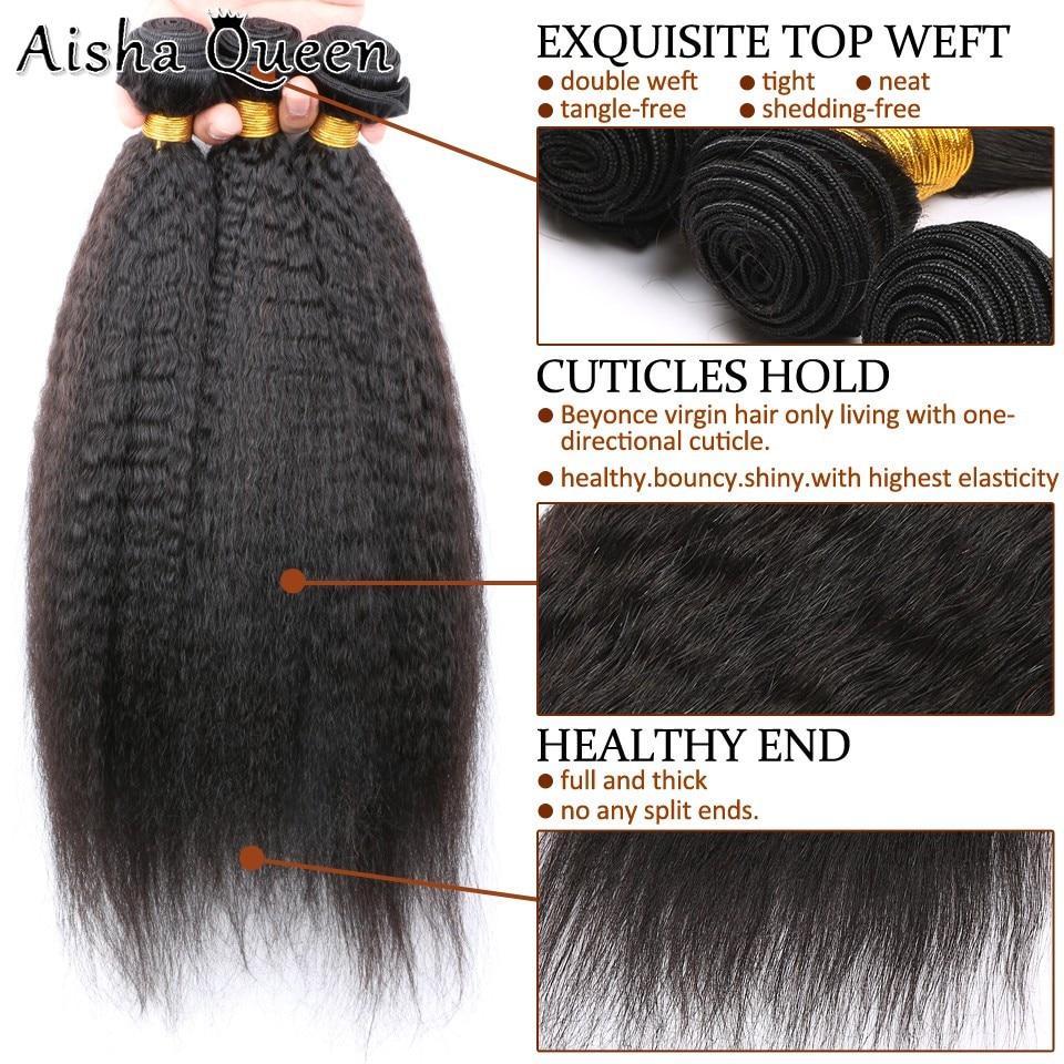 Peruvian virgin hair Kinky Straight Cheap 8-20 Peruvian Human Hair Bundles 3pcs/Lot Hair Products<br><br>Aliexpress