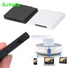 Kebidu Newest Wireless Bluetooth v2.0 A2DP Music Receiver Adapter For iPhone 30 Pin Dock Docking Station Speaker with LED(China)
