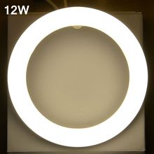 12W led Tube AC85-265V G10q SMD2835 T9 LED Circular Tube LED circle Ring lamp bulb light