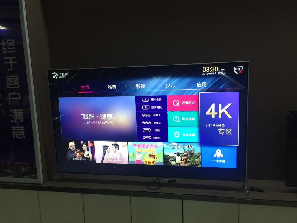 55 inch Ultra-thin metal frame enclosure 4k Full HD Smart TV set led television TV with shipping to Guangzhou China
