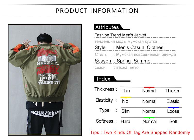 Bomber Jacket Men Pilot Printed Streetwear  (2)