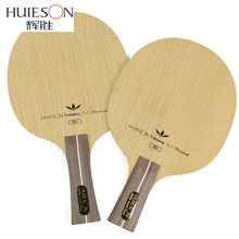 Huieson Carbon Fiber Table Tennis Blade Big Central Wood 7 Ply Ping Pong Racket Blade Table Tennis Accessories V3