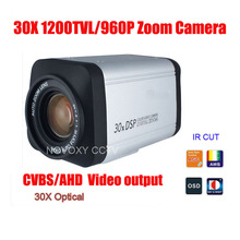 "Free Shipping 1/3"" 0130 CMOS 1200TVL 30x Optical 3~90mm Varifocal Lens HLC DNR Security CCTV Zoom Camera(China)"