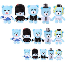 New Hot 1pcs Children's Plush Toys 24cm Gd Bigbang Yg Bear Star Explosion Bear Toys Superior Quality Girls Fans Collected Gift(China)