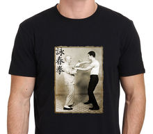 2017 Brand T Shirt Men Fashion Fashion Men Bruce Lee & Ip Man Wing Chun Kung Fu T Shirt Order Men T-Shirt