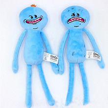 Rick and Morty Happy Face Stuffed plush toy doll NEW Baby Boy Gift Girls Toys