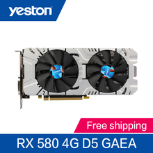 Yeston Radeon RX580 4GB GDDR5 PCI Express x16 3.0 video gaming graphics card external graphics card for laptops(China)