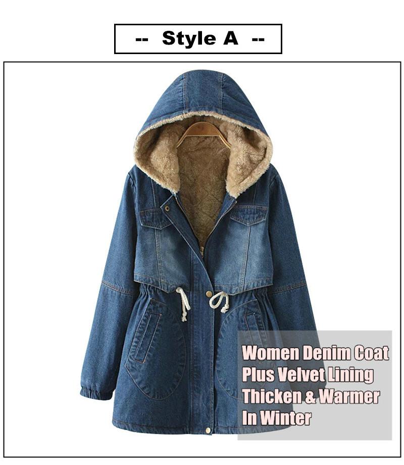 معطف الشتاء فضفاض 16