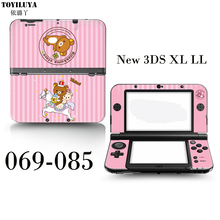 Rilakkuma Pink Stick Handle Skin Protector Case Or Romancing Sa Ga For Nintendo  New 3DS XL LL Sticker For Controller Skin