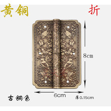 [Haotian vegetarian] Chinese antique copper fittings bookcase door hinge hinge HTF-117 tri-color flowers section(China)
