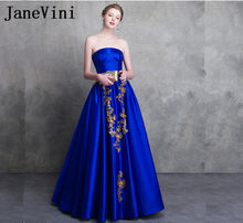JaneVini Royal Blue Long Bridesmaid Dresses Satin A-Line Sequins Gold Lace  Applique Beading Floor Length Girls Formal Prom Gowns 42a06bcff1dc