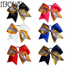 "7.5"" Grosgrain Ribbon Hair Bow With Glitter Tails Hair Accessories For cheerleaders Girls Gifts ELastic Hair Bands"