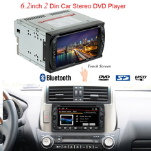 "Universal Double 2 Din Car DVD player Car Autoradio Video/Mutimedia MP5/4/3 Player Car Stereo audio player with 6.2"" display(China)"