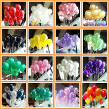 100pcs/lot 10inch 1.5g Pink Latex Helium Balloons Air Balls Inflatable Wedding Happy Birthday Party Supplies Decoration Balloons(China)