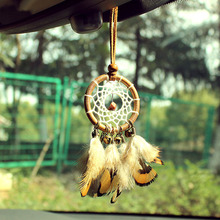 Small Bronze Bells Dreamcatcher & Wind Chimes Car Pendant & Home Decor & Wall Hanging Dream Catcher Regalo BMW104