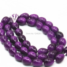 Hot Sale 7x9mm Accessories Imitation Pearl Purple Glass Beads Wholesale DIY Loose Beads Fashion Jewelry Making Design Wholesale