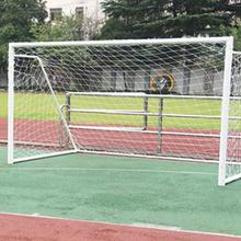 1.8M1.2M Football Soccer Goal Post Net for Football Soccer Sport Training Practise Outdoor Sports Tool HighQuality