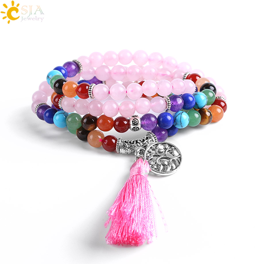 CSJA Friendship Diffuser Bracelets Girls Reiki Healing 7 Chakra Mala Yoga Beads Pink Quartz Gem Stone Multilayer Bangle E659