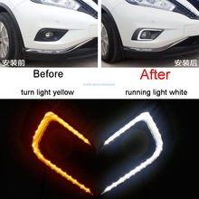2 PCS DIY Car styling NEW ABS and LED the running light with turn light cover case for Nissan 2015 murano part accessories