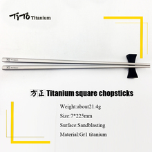 TiTo titanium alloy fangzheng chopsticks outdoor tableware for camping picnic hiking traveling chopsticks dinner table chopstick