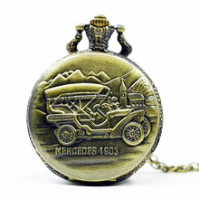 New Arrival MERCEDES Coupe Car Design Vintage Retro Bronze Pocket Watch Quartz Watches Necklace Chain Men Watches Unisex Gifts