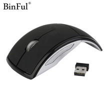 BinFul Foldable 2.4GHz Wireless Mouse for the PC computer mouse Foldable Folding Mouse/Mice + USB 2.0 Receiver for PC Laptop