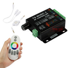 DC12V 24V 18A 6x3A Music 2 Controller LED RGB Music Sound Sensitivity Controller with RF Wireless Remote for RGB LED Strip(China)