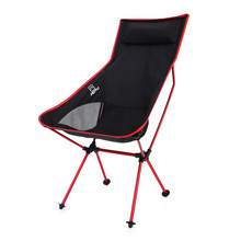 Portable Light weight Outdoor Folding Chair Lounger Chair for Fishing Camping Hiking