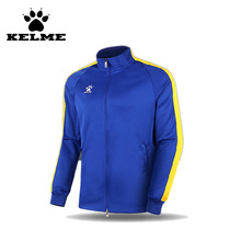 KELME Hot Sale Soccer Jersey Mens Jackets and Coats Training Long-Sleeved Jacket Tracksuit Stand Collar Zipper Sweatshirt 49(China)