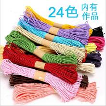 30Meters 2mm Colorful Paper Rope for Handmade DIY Craft Wedding Candy Cake Cookies Box Packing Wrapping Decoration Scrapbooks(China)