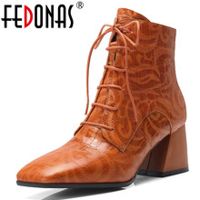 FEDONAS1Fashion Women Ankle Boots 스퀘어 (times square) 힐 Genuine Leather (High) 저 (힐 Shoes Woman Autumn Winter Warm Cross 발전 계통 연계 태양 광 Martin Boots(China)
