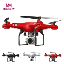 Wide Angle Lens Quadcopter WiFi FPV Mini Drone With HD Camera Dron Quadrocopter RC Helicopter Hover Remote Control Outdoor Toys