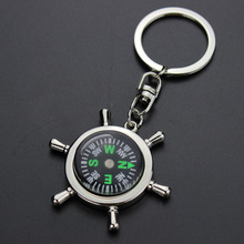 2017 Unique Creative Compass Rudder Key Chain, Glossy Alloy Keychain Keyrings Best Gifts