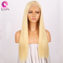 150% Density 613 Blonde Full Lace Human Hair Wigs With Baby Hair Eva Hair Straight Brazilian Virgin Hair Lace Wigs Pre Plucked(China)
